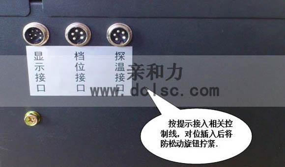 8千瓦商用电磁炉机芯厂家