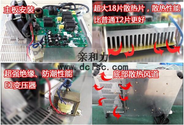 5千瓦电磁炉主板安装及部件概览图