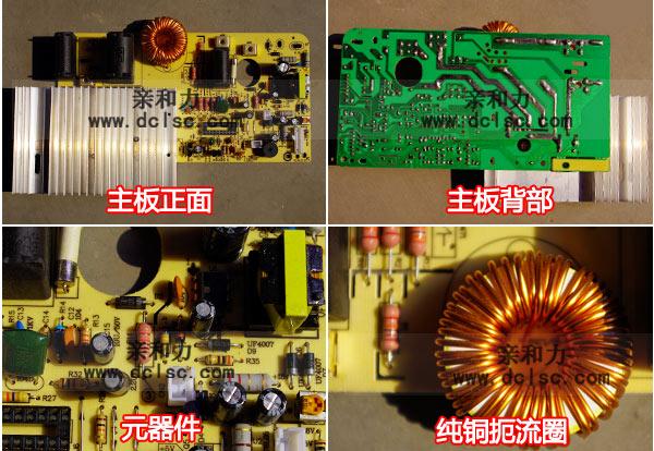 亲和力商用火锅电磁炉电路板