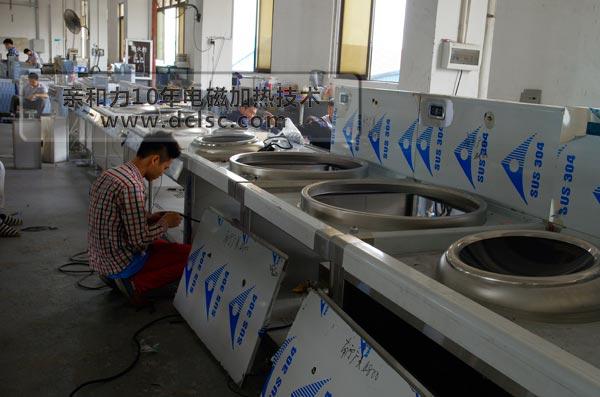 亲和力超高配商用电磁双头大锅灶生产