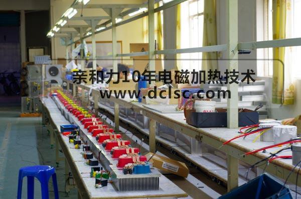 亲和力商用电磁炉机芯生产线