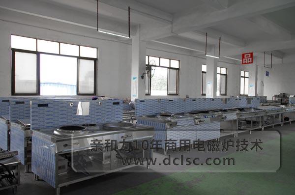 亲和力超高配商用大小组合电磁炉批量生产图