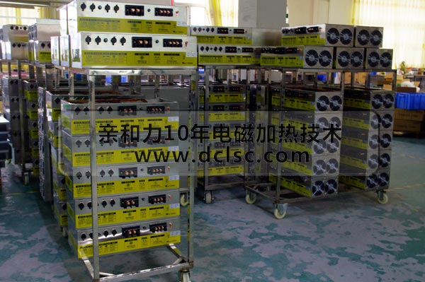 亲和力超高配商用电磁炉机芯成品