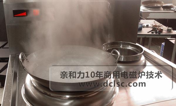 亲和力超高配商用电磁炉测试