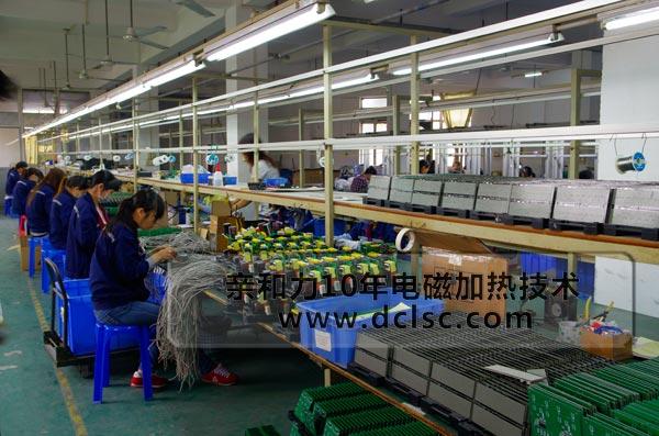 亲和力超高配商用电磁炉厂家生产线