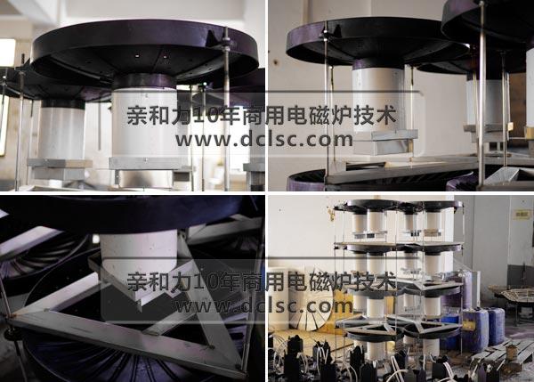 超高配商用电磁炉配件:线盘托架