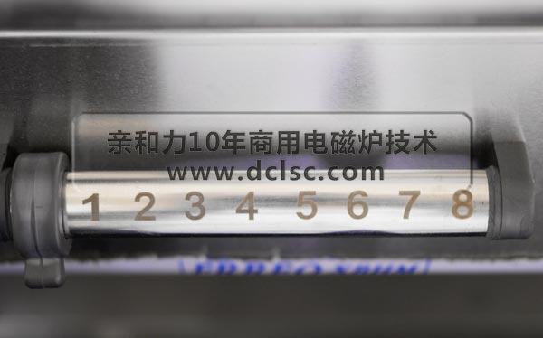 亲和力超高配商用电磁炉采用永久磁性8档磁控控制开关