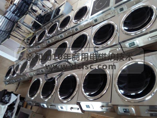 亲和力商用电磁炉厂家8千瓦台式小炒灶批量生产发货