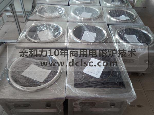 亲和力商用电磁炉厂家台式8千瓦清洁打包
