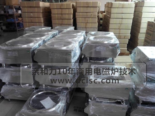亲和力商用台式电磁灶批量生产批发价