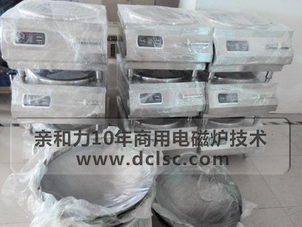 亲和力商用电磁炉厂家8千瓦台式电磁炉批量生产批发