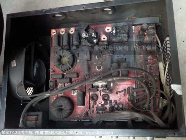 劣质低配置商用电磁炉机芯烧毁图片