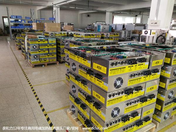 商用电磁炉机芯生产车间亲和力大功率厂家机芯