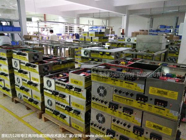 亲和力商用电磁炉机芯生产车间